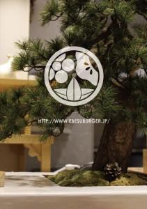 2017.11.08エベスバーガー「マロンラテ、マロンホットケーキ」(御影クラッセ)01