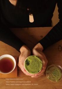 2017.11.10ジャパニーズアイス櫻花(アイスの食べ方)02