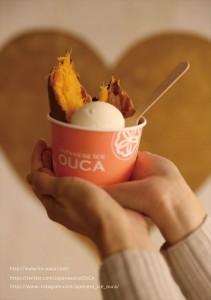 2017.11.15ジャパニーズアイス櫻花の焼いもアイスが美味しくなる季節「深まる秋」00