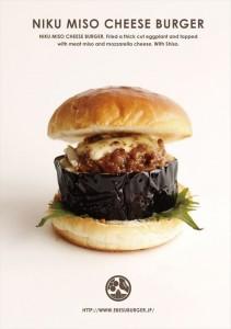 2017.11.2阪神御影エベスバーガー「茄子の肉味噌チーズバーガー」(御影クラッセ2階)05