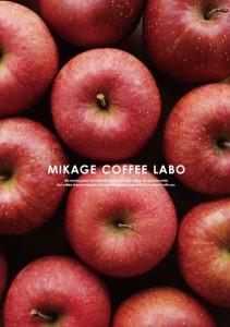 2017.11.28ミコボ、御影、大手町のカフェ(林檎で、アップル企画)01