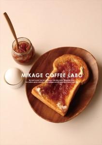 2017.11.28ミコボ、御影、大手町のカフェ(林檎で、アップル企画)03