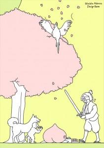 2017.3.12神戸御影ミコボ「一気に春」09