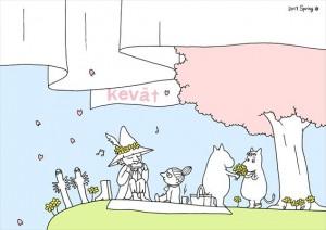 2017.3.12神戸御影ミコボ「一気に春」10