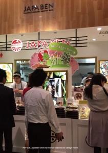 2017.4.10汐留ジャパベンの春野菜と鰹節企画(お弁当のPOPアート)01