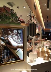 2017.4.10汐留ジャパベンの春野菜と鰹節企画(お弁当のPOPアート)03