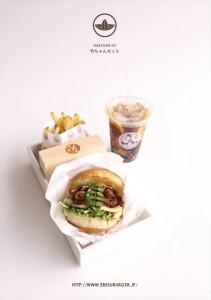 2017.5.15阪神御影エベスバーガー(牛しぐれ煮バーガー)03