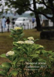 2017.6.29嵯峨嵐山の風景「カフェ嵯峨野湯」06