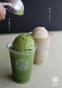 2017.6.29極みの抹茶フロートにほうじ茶フロート(ジャパニーズアイス櫻花)