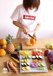 2017.6.30ジャパベン汐留、大手町「夏!ビタミンカラー企画のお弁当作り」05