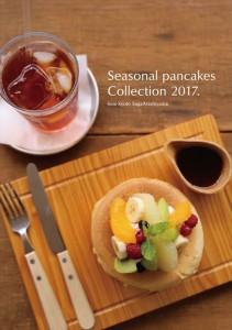 2017.7.4嵐山カフェ嵯峨野湯の「初夏のパンケーキ」01