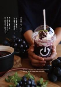 2017.9.23ミコボ神戸、東京大手町「残暑から秋にかけての実りとリッチ感」02