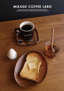 2017.9.8御影で朝食を!!「ミコボのモーニングトースト」01