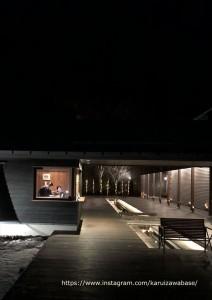 2018.1.20karuizawa base01_R