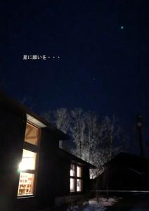 2018.1.20karuizawa base8_R