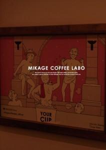 2018.1.4ミカゲコーヒーラボの6周年、一歩一歩と歩む88