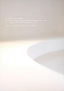 2018.11.28株式会社ウィンウィンアソシエ(デザイン室)11