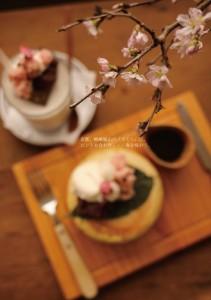 2018.3.14嵐山カフェ嵯峨野湯「桜の季節」01