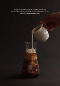 2018.3.20ミカゲコーヒーラボ(珈琲と牛乳の関係)33