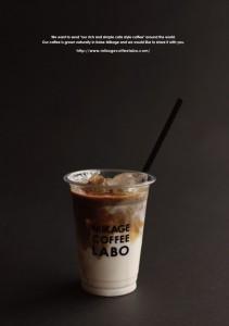 2018.3.20ミカゲコーヒーラボ(珈琲と牛乳の関係)88