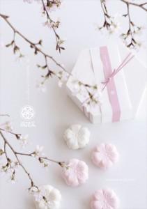 2018.3.27ジャパニーズアイス櫻花(春、恵比寿のプチギフト)