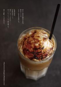 2018.4.17ミコボ神戸御影、東京大手町カフェ(焦がしカフェラテ)29