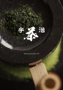 2018.4.19ジャパニーズアイス櫻花(茶アイスの茶脈)11