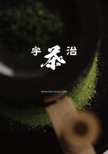 2018.4.19ジャパニーズアイス櫻花(茶アイスの茶脈)2929