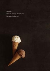 2018.4.4アイスクリームの可能性!(ジャパニーズアイス櫻花)9929
