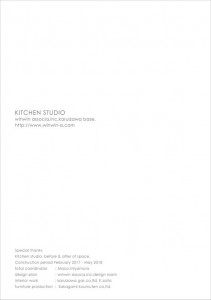 2018.5.12キッチンスタジオ(Karuizawa-base)88