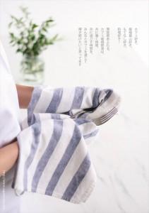 2018.5.30嵐山カフェ嵯峨野湯(スタッフ募集)2929