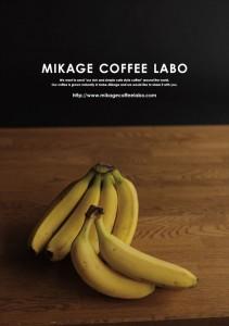 2018.5.9ミカゲコーヒーラボの商品開発2929