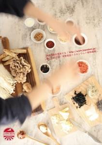 2018.6.1汐留、大手町のお弁当ジャパベン(発酵食品弁当)2929