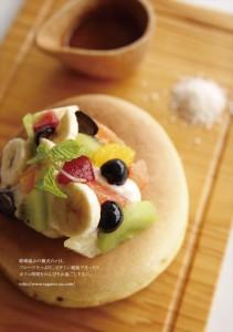 2018.6.2嵐山カフェ嵯峨野湯(フルーツのパンケーキ)11