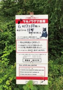 2018.6.21キッチンスタジオ(軽井沢)777