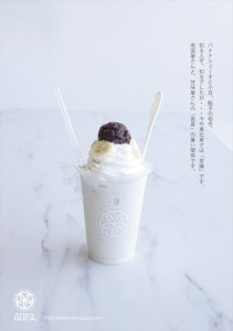 2018.6.29ジャパニーズアイス櫻花(恵比寿で一番美味しいバナナシェーキ)88