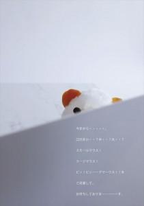 2018.6.5ジャパニーズアイス櫻花(かき氷、くまさん達)11
