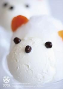 2018.7.11ジャパニーズアイス櫻花(白くまのかき氷、ビッグマウス)29