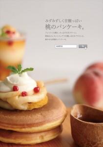 2018.7.22嵐山カフェ嵯峨野湯(桃のパンケーキ)11