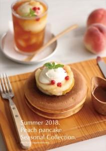 2018.7.22嵐山カフェ嵯峨野湯(桃のパンケーキ)29