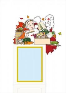 2018.9.26ジャパベン汐留、大手町(秋の準備)装飾パネル29
