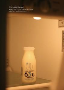 2018.9.7軽井沢の朝牛乳は、これ!(東毛酪農さん)11