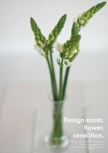 2019.1.13デザイン室の感覚を身に付ける仕事55