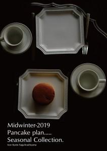 2019.1.22嵐山カフェ「嵯峨野湯のパンケーキ」11